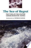 The Sea Of Regret Book