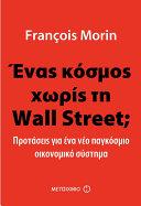 Ένας κόσμος χωρίς την Wall Street [Pdf/ePub] eBook