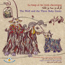 Le loup et les trois chevreaux / گرگ و سه بزغاله / The Wolf and the Three Baby Goats Pdf/ePub eBook