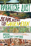 Paradise Lust ebook