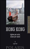 Guida Turistica Hong Kong. Inglese per sorte, cinese per indole Immagine Copertina