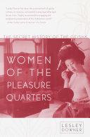 Women of the Pleasure Quarters