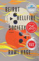 Beirut Hellfire Society [Pdf/ePub] eBook
