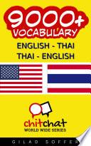 9000  English   Thai Thai   English Vocabulary