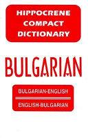 Bulgarian English   English Bulgarian Compact Dictionary