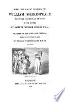 Macbeth  Hamlet  King Lear