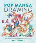 Pdf Pop Manga Drawing Telecharger