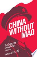 China Without Mao
