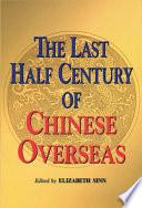 The Last Half Century of Chinese Overseas