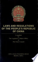 Laws And Regulations Of The People S Republic Of China Book PDF
