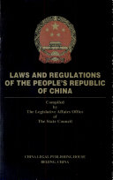 Laws and Regulations of the People's Republic of China