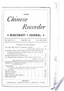 The Chinese Recorder and Missionary Journal