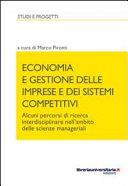 Economia e gestione delle imprese e dei sistemi competitivi