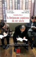 Pdf Introduction à la littérature coréenne du XXe siècle Telecharger