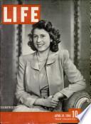 24 апр 1944