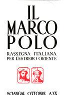 Il Marco Polo