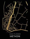 2020 Planner Methoni