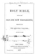 Pdf The Holy Bible