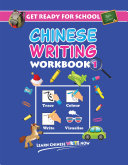 Get Ready For School Chinese Writing Workbook 1