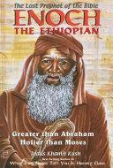 Enoch  the Ethiopian Book