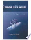treasures in the sunnah