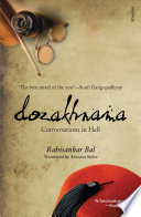"""Dozakhnama: Conversation in Hell"" by Rabisankar Bal"