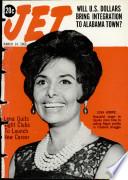 Mar 14, 1963