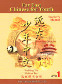 Far East Chinese for Youth Level 1  Simplified Character  Teacher s Guide