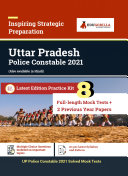 UP Police Constable 2021 Vol. 1 | 8 Full-length Mock Tests + 2 previous year paper For Complete Preparation Pdf/ePub eBook