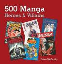 500 Manga Heroes   Villains