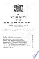 1927年10月11日