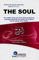 THE SOUL Pdf/ePub eBook