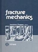 Fracture mechanics   fifteenth symposium