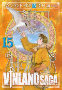 Vinland Saga 8 banner backdrop