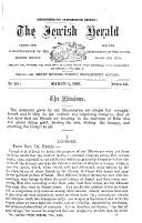 עמוד 31