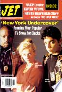 14 okt 1996