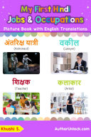 My First Hindi Jobs and Occupations Picture Book with