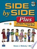 Side by Side Plus