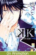 K – DAYS OF BLUE – 2 (เล่มจบ) ebook