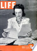 10 мар 1941