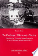 The Challenge of Knowledge Sharing
