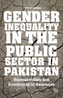 Gender Inequality in the Public Sector in Pakistan