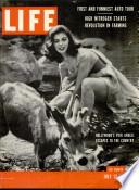 12 июл 1954