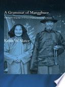 A Grammar of Mangghuer