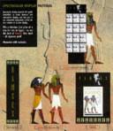 Ramses 18