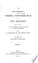 The Englishman s Greek Concordance of the New Testament