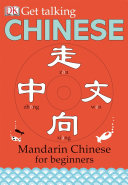 Get Talking Chinese Pdf/ePub eBook