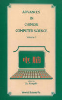 Advances In Chinese Computer Science  Vol 1