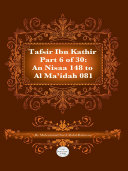 Tafsir Ibn Kathir Juz' 6 (Part 6) Pdf