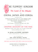 The Flowery Kingdom and the Land of the Mikado Or China  Japan and Corea